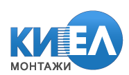КИ ЕЛ монтажи ЕООД